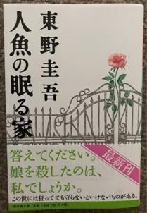最新刊を読みました