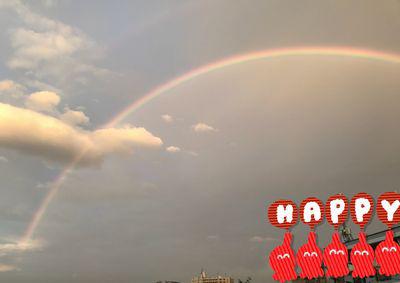 大きな七色の虹