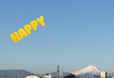 恵みの晴れと富士山