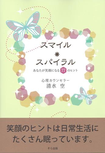 book20160930