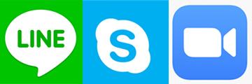 オンライン・カウンセリング(LINE,Skype,Zoom)